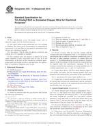 ASTM B33-10(2014)