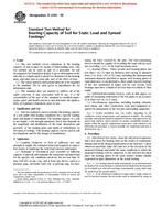astm d 1194 pdf