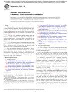 ASTM E145 PDF